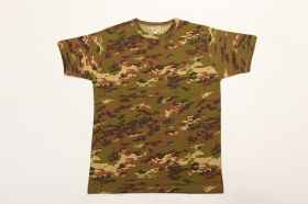 T - shirt military vegetated Italian cotton soft air