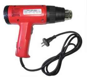 Heat gun paint stripper hot air 1500w pro 300 500 degrees