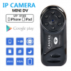 Kit real time spy micro ip camera sd card wifi, with the router powered wifi sim card